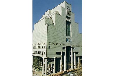 千葉市美術館(観覧券)(通常)