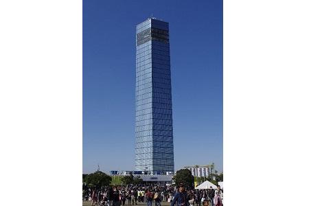 千葉ポートタワー入館券